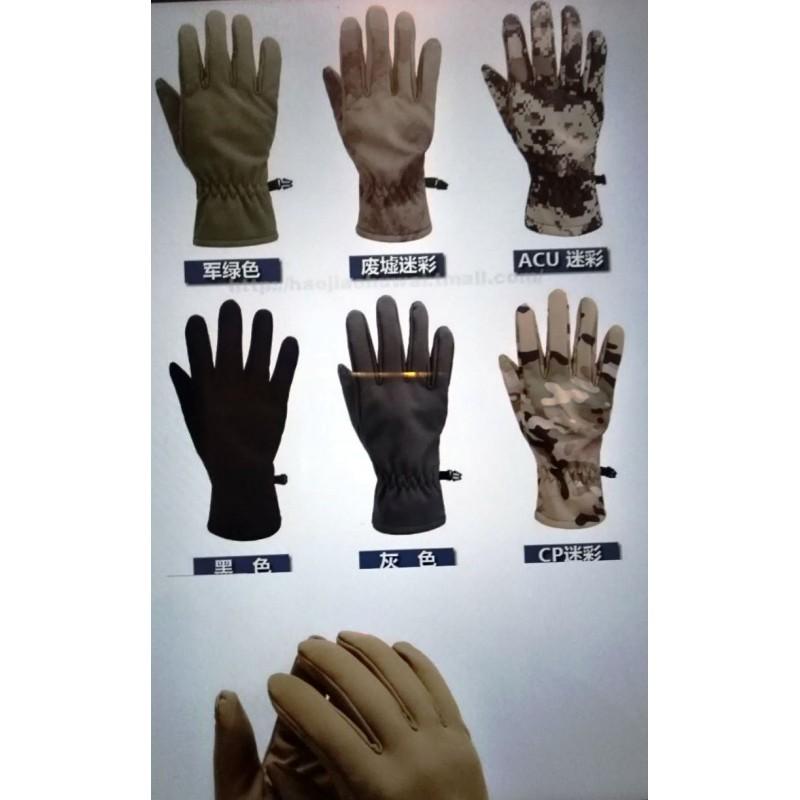 Gloves Thinsolite